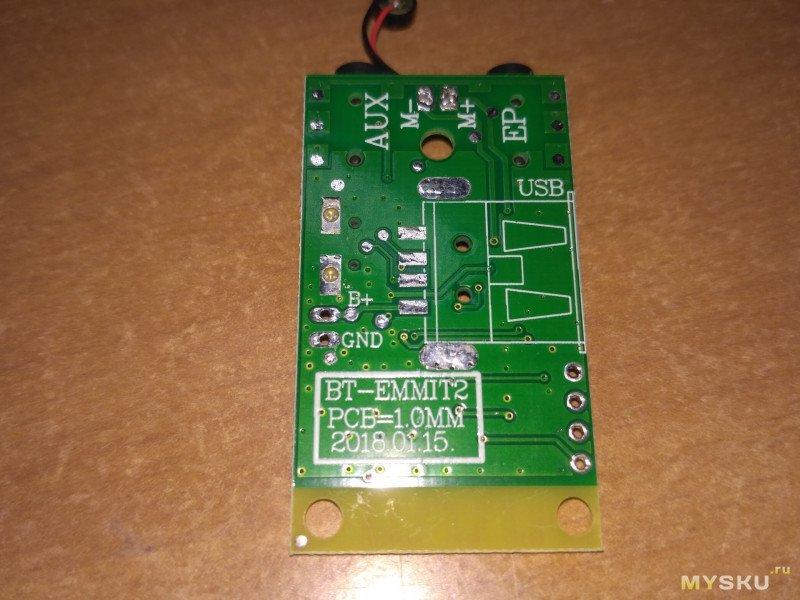 Bluetooth 4,2 приемник/передатчик BT EMMIT2