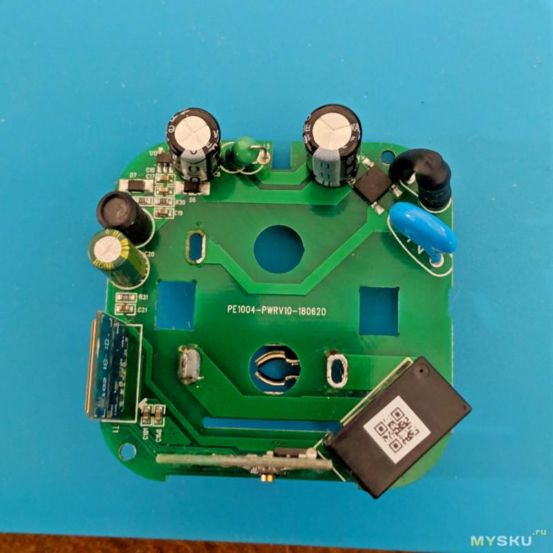 Попытка приручить умную розетку Alfawise PE1004T, и добавить небольшой функционал