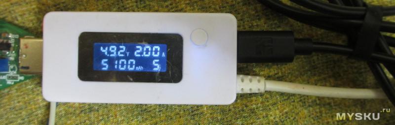 "Coolreall micro-usb кабель 1M ""2A"""