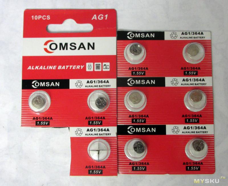 Батарейки для часов AG2 (LR726 397 396A итп)