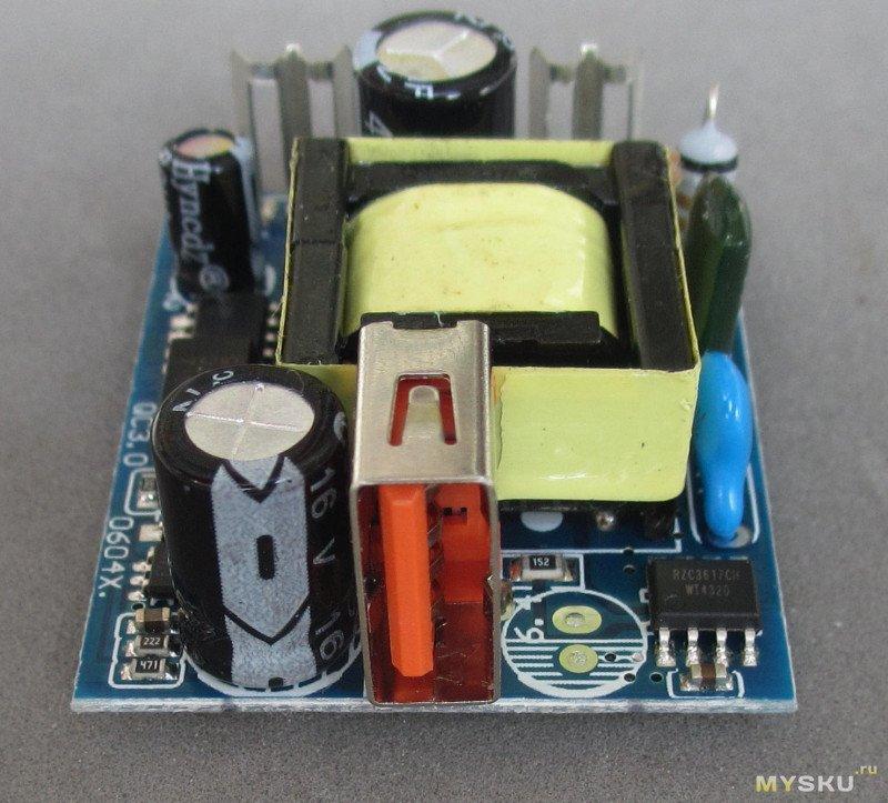 """""""YKZ YK-023"""" CH-003 - зарядное устройство 18W QC3 #4"""