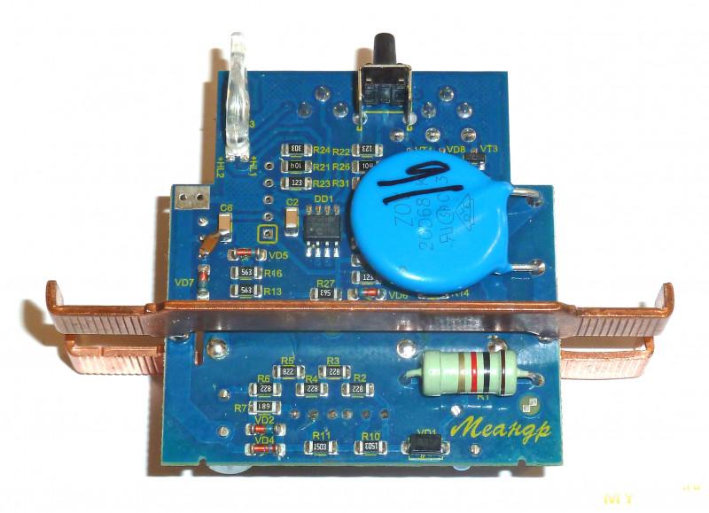 Однофазные реле контроля напряжения, часть 4 - Меандр УЗМ-51М (2019г)