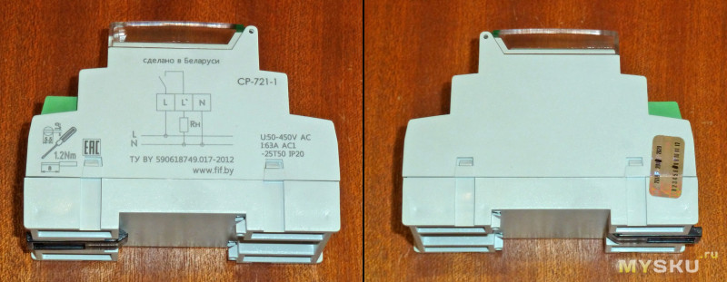 Однофазные реле контроля напряжения, часть 10 - CP-721-1 от F&F Евроавтоматика