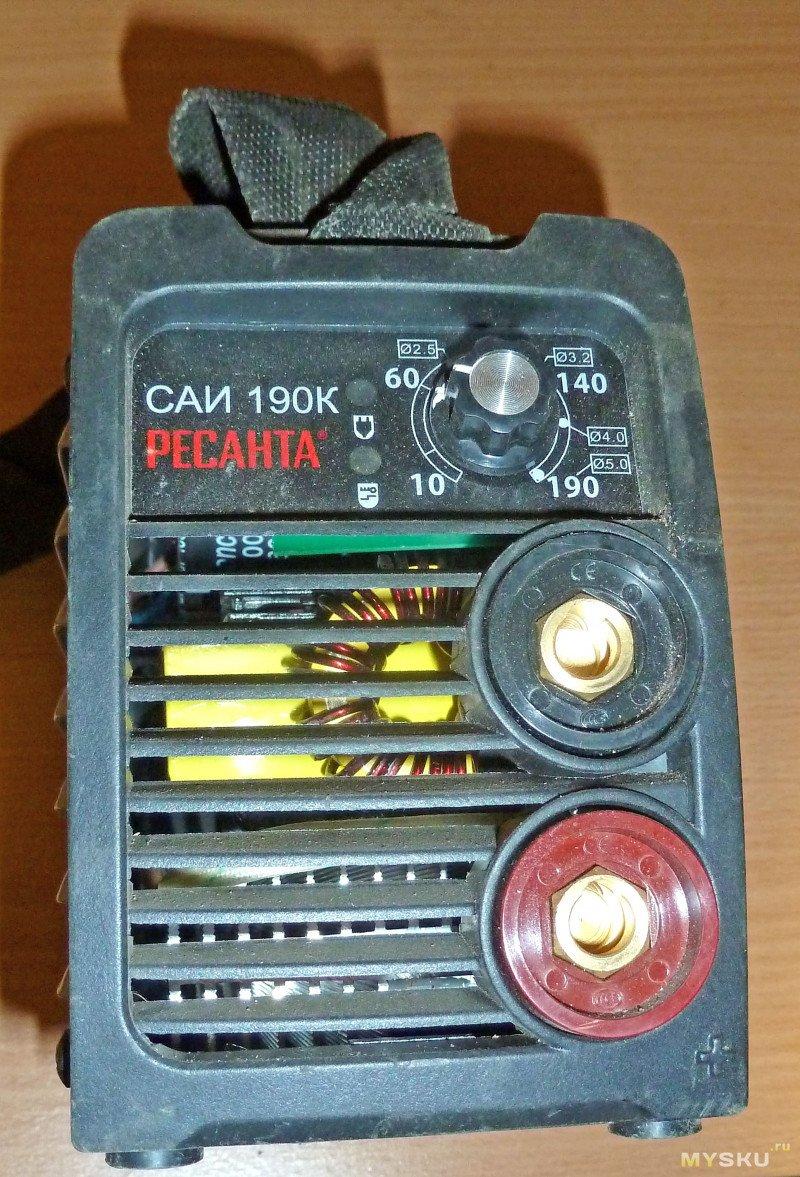 Ремонт сварочника Ресанта САИ190К