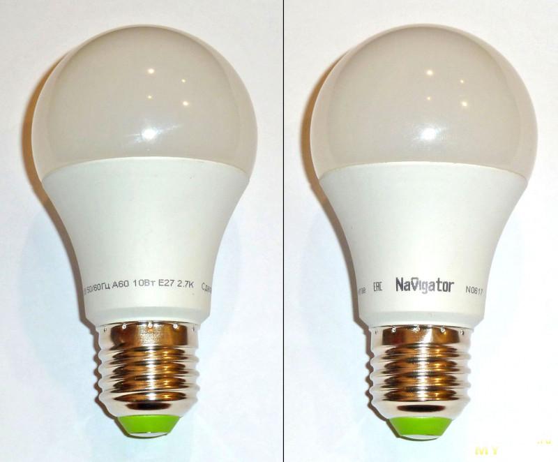 Ну всё, докатились, лампочки ремонтируем :)