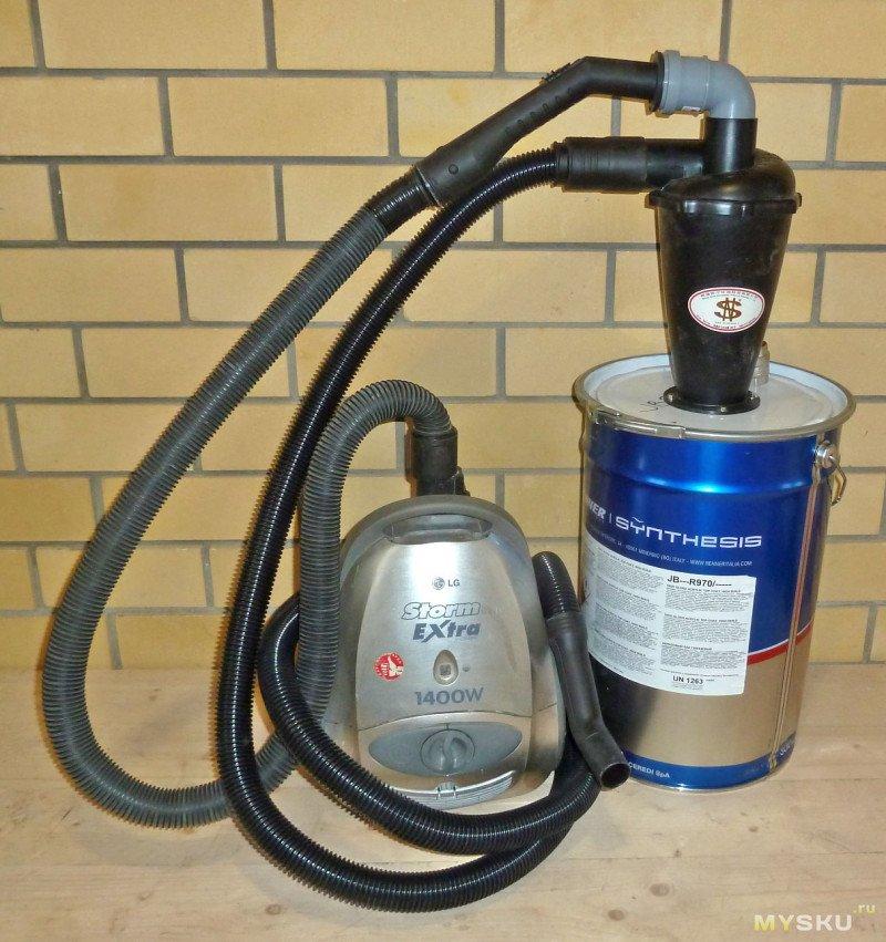 Циклонный фильтр SN50T6