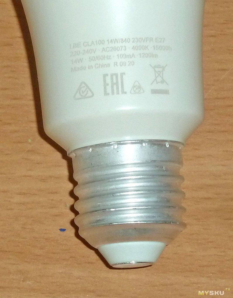 Лампа светодиодная Osram E27 14W