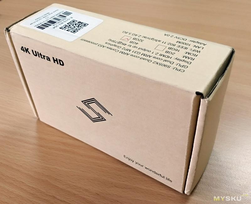 Еще один представитель тв-боксов на Amlogic S905X2 - S95