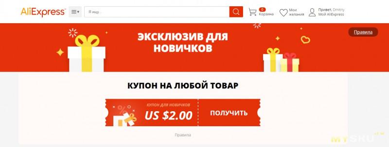 Бюджетные проводные наушники-гарнитура Xiaomi Mi Piston Fresh Bloom (HSEJ03JY)