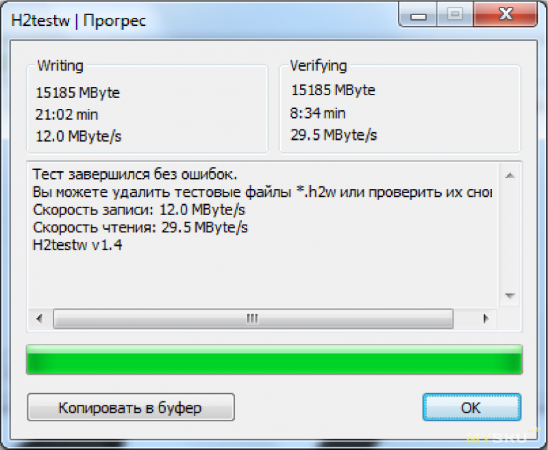 microSD SanDisk 16Gb с али