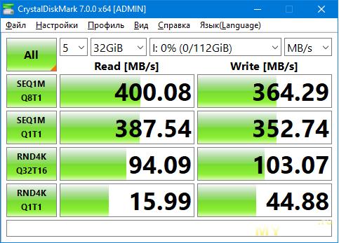 SSD Lvcards 120Gb (версия 2)
