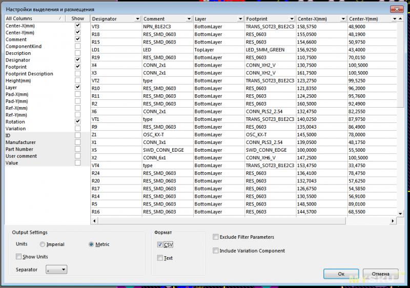 Установщик SMD-деталей на платы (Pick and Place) TVM802B-X, часть 2