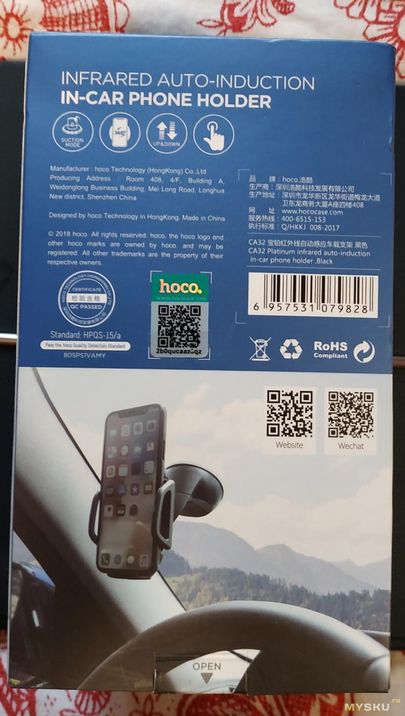 держатель для телефона в машину HOCO CA38