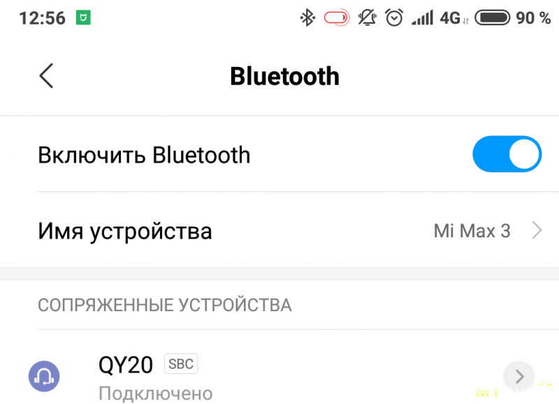 Bluetooth 4 наушники QCY-QY20