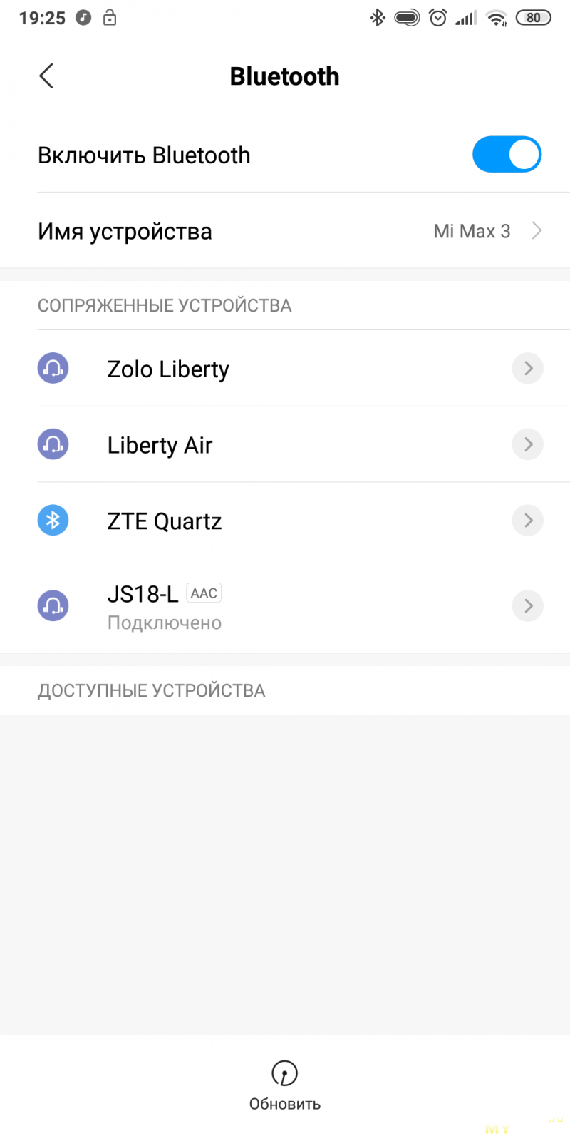 Bluetooth 5.0 TWS наушники JS18 (копия Huawei FreeBuds)