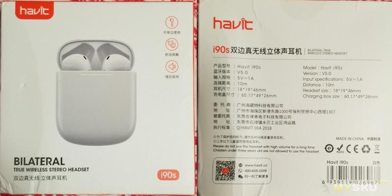 Havit i90  - tws bluetooth 5.0 вкладыши