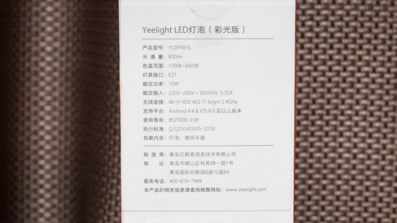 Обновленная Xiaomi Yeelight LED RGB лампа под патрон E27