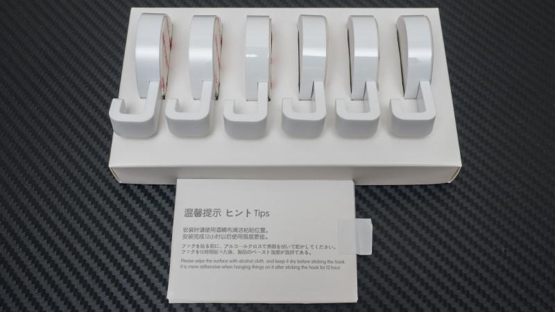 Самоклеящиеся крючки для вещей Happy Life от Xiaomi