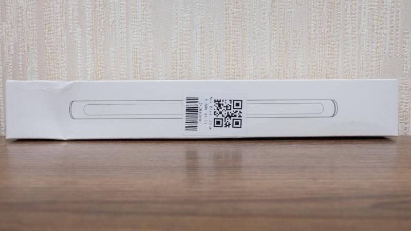 Автномный LED светильник с датчиком движения и освещения