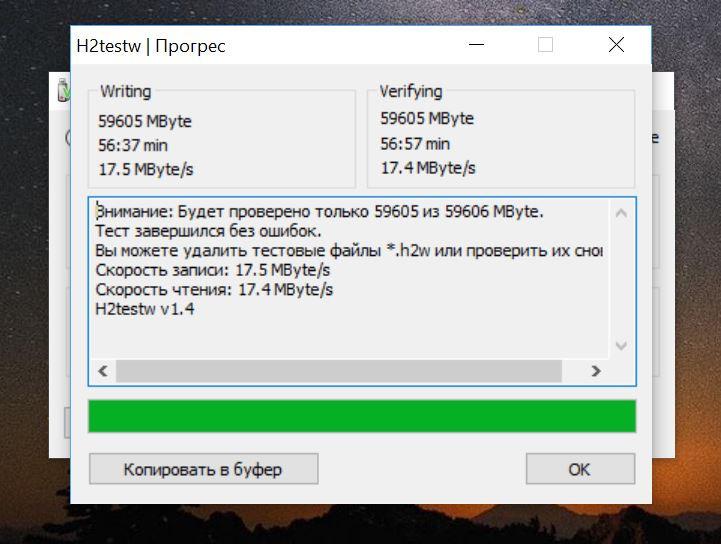 Тестирование двух бюджетных microSD карт на 64 ГБ - Alfawise и Mixza