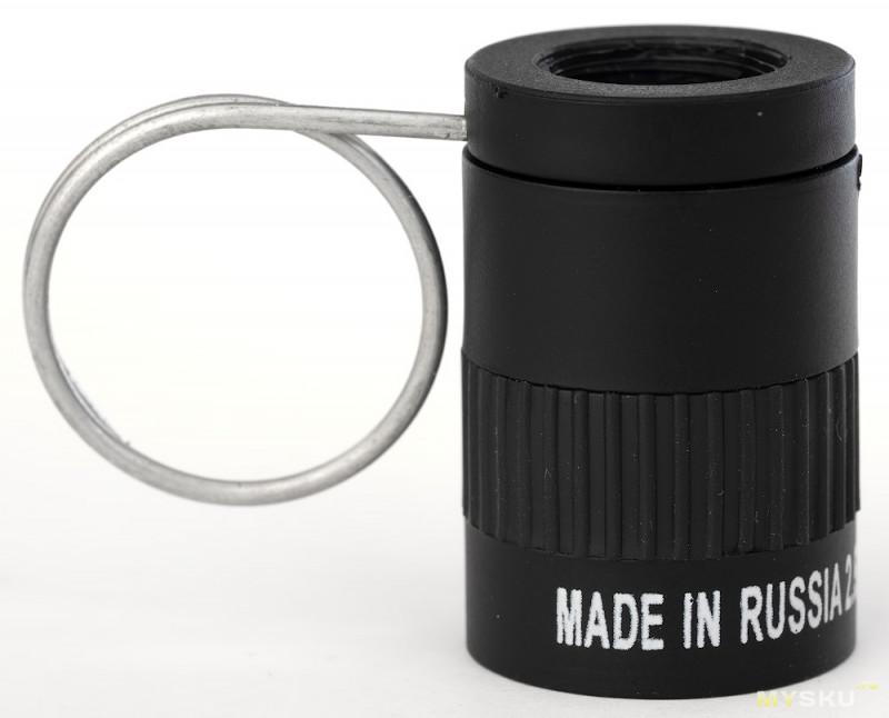 Оптический оммаж: IPRee ™ 2.5x17.5 мм Мини компактный телескоп и прочая, прочая, прочая