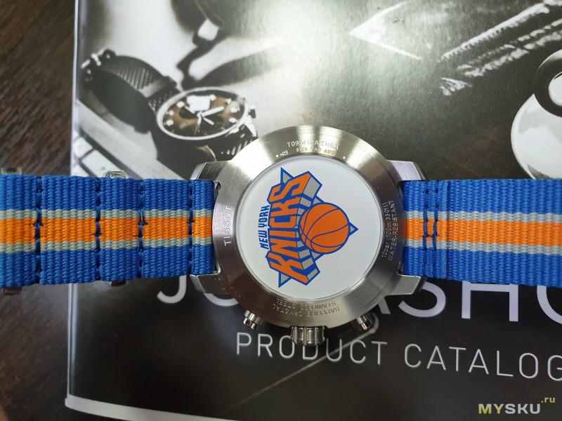 Tissot Quickster Knicks NBA Special Edition