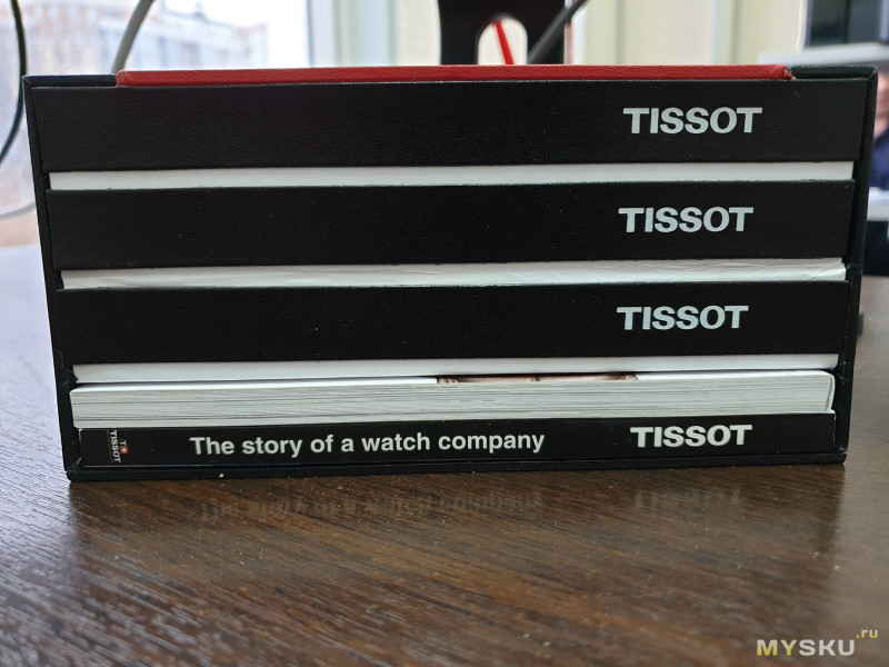Tissot T-Navigator
