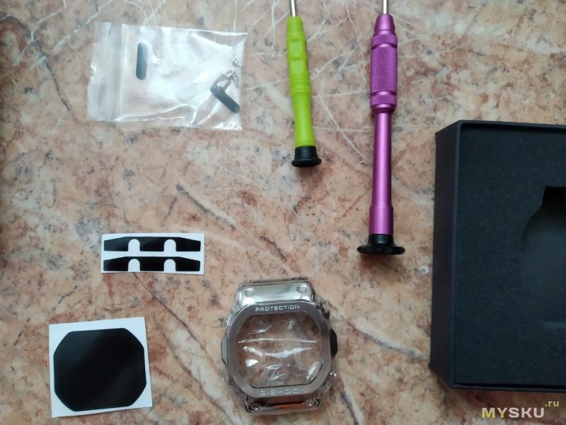 Металлический безель для часов Casio G-Shock 5600