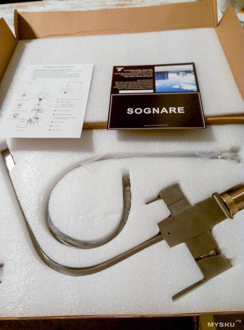 Трехступенчатый фильтр Гейзер Био 332 для очистки свержесткой воды.