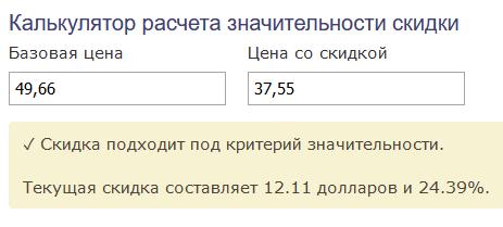 Циркулярная мини-пила Workpro из РФ + отвертка за 37,55$