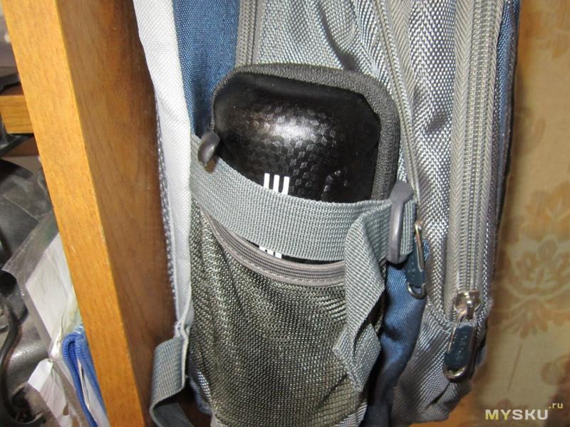 Пенал INBIKE, для хранения мелочёвки в держателе для фляги