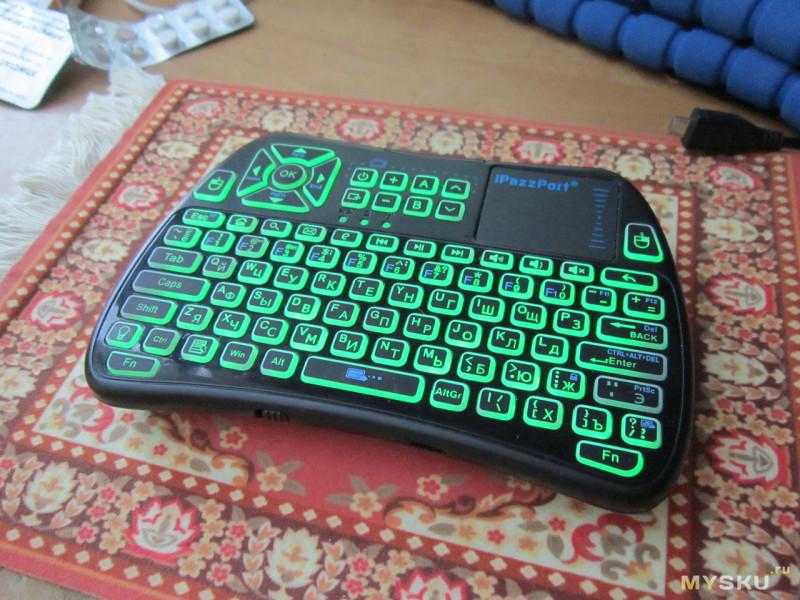 Мини-клавиатура iPazzPort KP-810-61-RGB