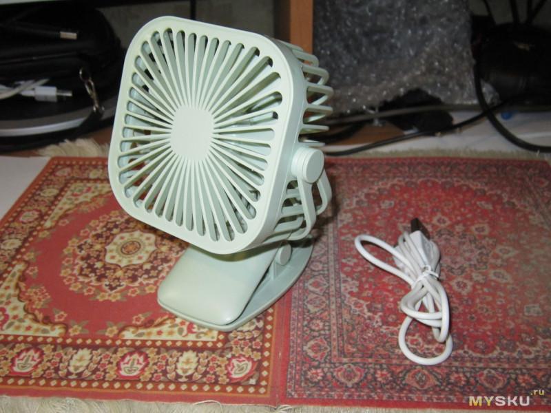 Вентилятор YASE с прищепкой и встроенным аккумулятором