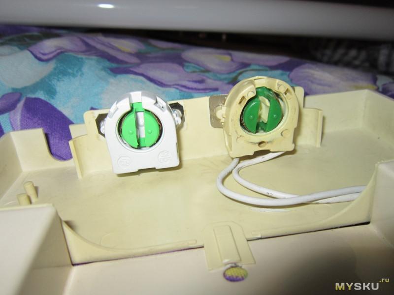 Патроны G13 для люминесцентных ламп (10 штук)