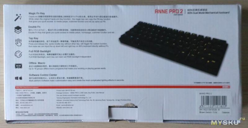 Обзор механической клавиатуры Obins Anne Pro 2