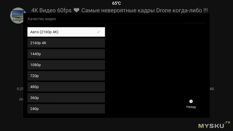 Приставка Xiaomi Mi Box 3 Mdz 16 Ab
