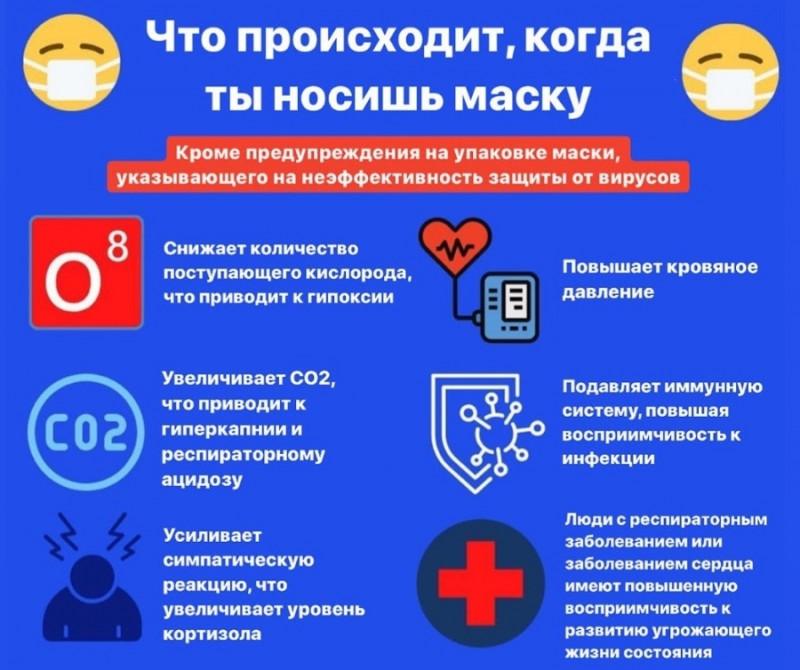 https://pic.mysku-st.ru/uploads/pictures/03/12/63/2020/06/28/036a8b.jpg