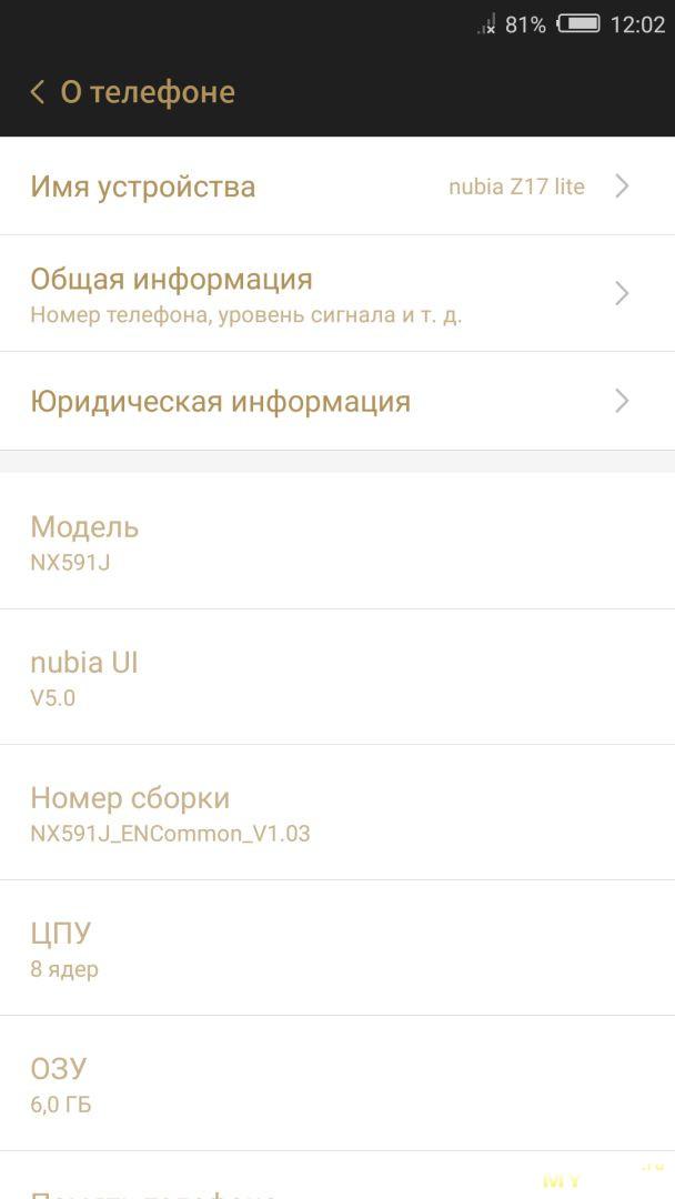 Обзор характеристик и отзыв о прошивке смартфона ZTE Nubia