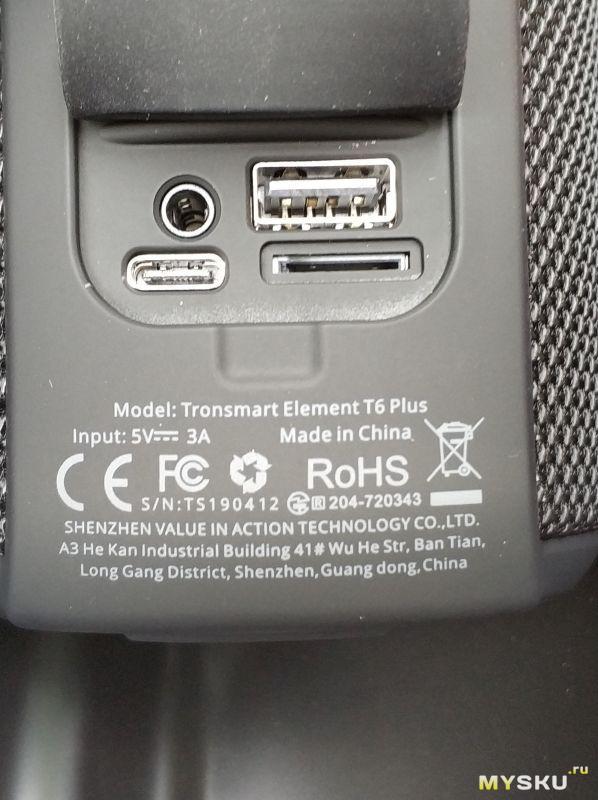 Купон на T6 Plus Bluetooth Speaker. Самая крупная колонка у Tronsmart