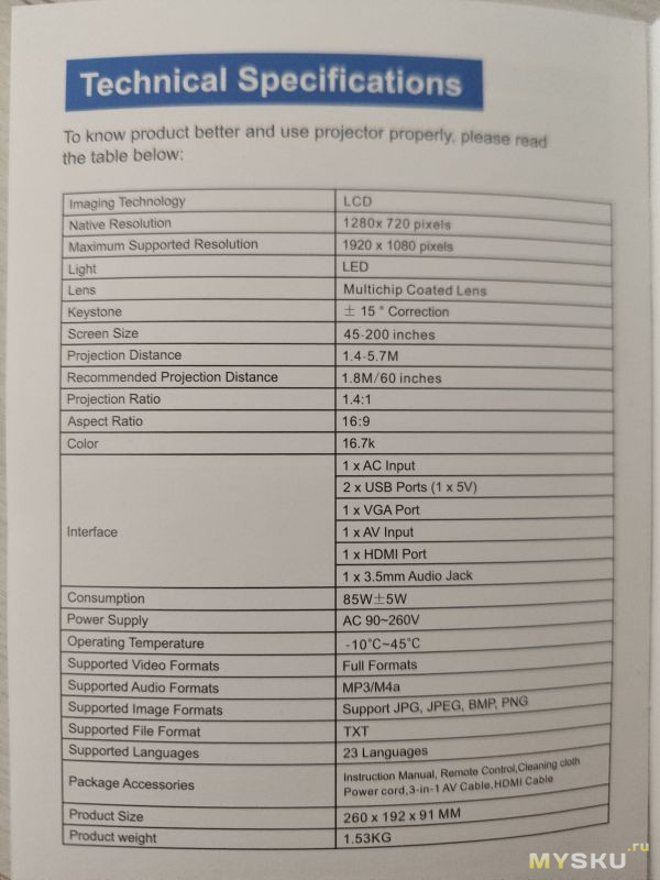 Проектор-проигрыватель Transjee A4300  (3800 люмен 720P)