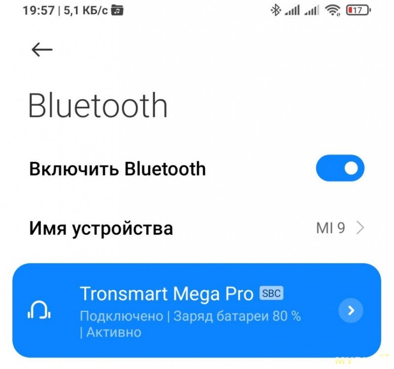 Обзор беспроводной колонки-саундбара Tronsmart Mega Pro.