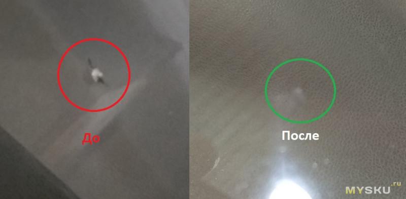 Набор для самостоятельного ремонта сколов и трещин лобового стекла.