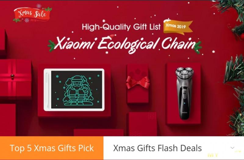 Что подарить? Несколько топовых подарков от Xiaomi, и не только, к Новому году