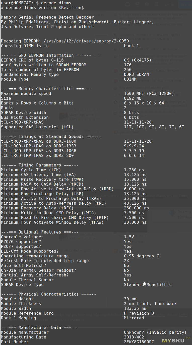 Недорогая память ZIFEI 8GB DDR3-1600MHz продлит агонию вашего старенького компьютера