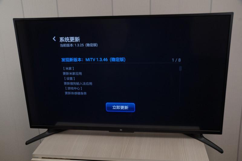 Обзор характеристик и отзыв о прошивке телевизора с