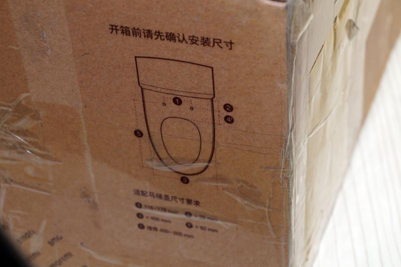 """Xiaomi -  """"умная"""" крышка для унитаза"""