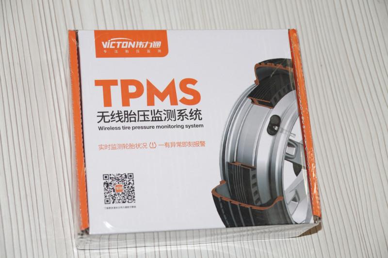 Viction беспроводная система мониторинга давления в шинах TPMS