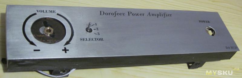 Мультиобзор. Корпус для аудио усилителя мощности Дорофеева