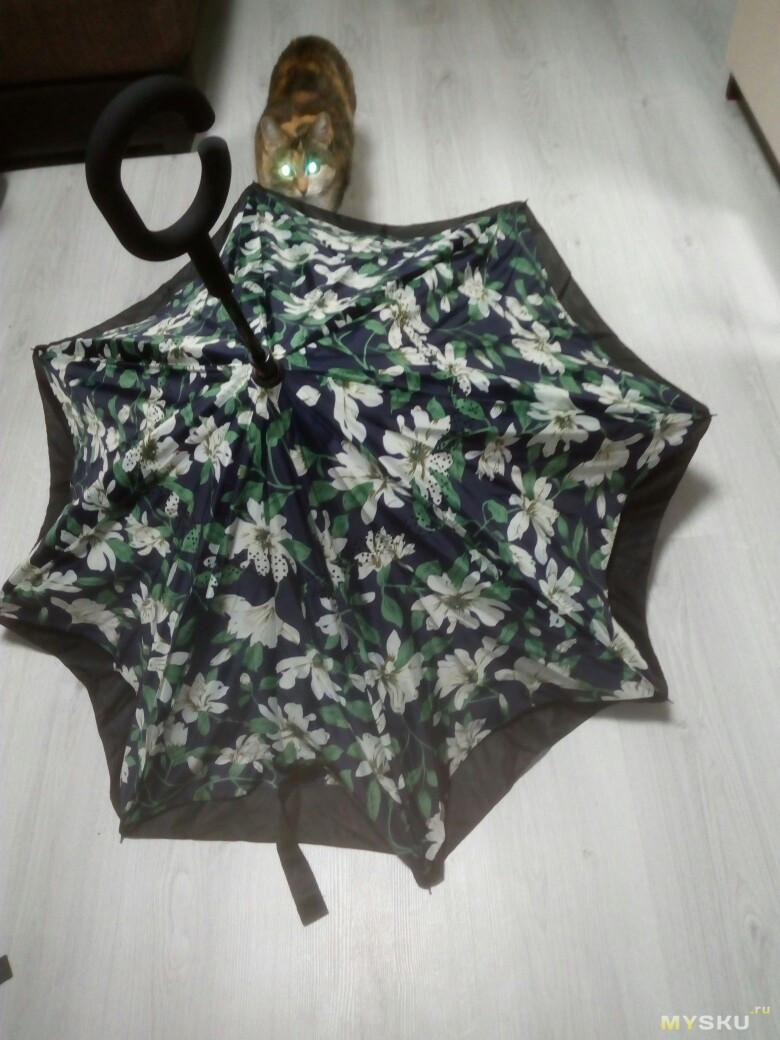 Реверсивный зонт с цветочками!