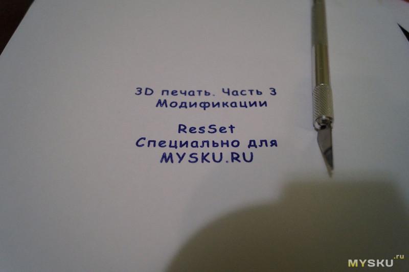 99d53e.jpg